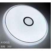 40-C106-1 24W*2 светильник светодиодный (1x10)