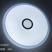 40-C106-2 24W*2 светильник светодиодный (1x10)