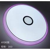 40-C106-4 24W*2 светильник светодиодный (1x10)