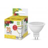 02286 Лампа светодиодная LED-JCDR-standard 7.5Вт 230В GU5.3 3000К 675Лм ASD